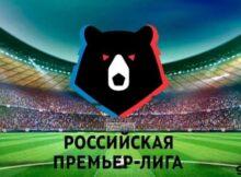 rossijskaya-premer-liga