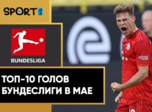 chempionat-germanii-bundesliga-top-10-golov-maya