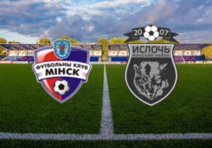 minsk-isloch-12-06-2020-match-onlajn-i-obzor