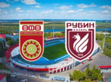 ufa-rubin-01-07-2020-onlajn-translyacziya