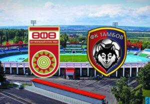 ufa-tambov-21-06-2020-translyacziya-i-obzor-matcha