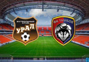 ural-tambov-28-06-2020-onlajn-translyacziya