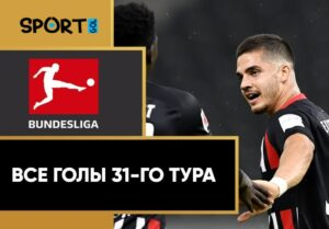 video-obzor-golov-31-j-tur-bundesliga