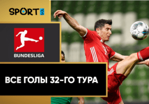 video-obzor-golov-32-j-tur-bundesliga-2